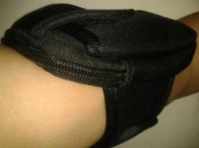 arm_bag